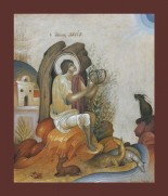 El profeta David toca la lira para los animales del bosque